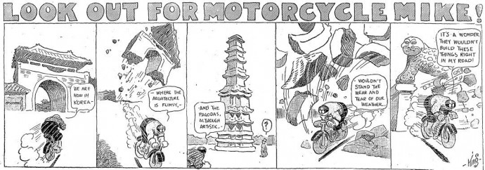 IMG15-King-Motorcycle-Mike-05